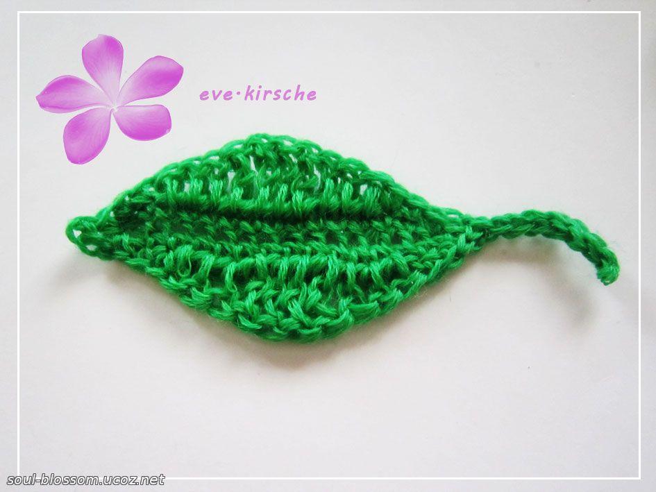 простой лист крючком, вязание